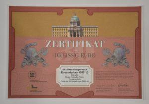 Schloss-Tüte-Zertifikat-ockert